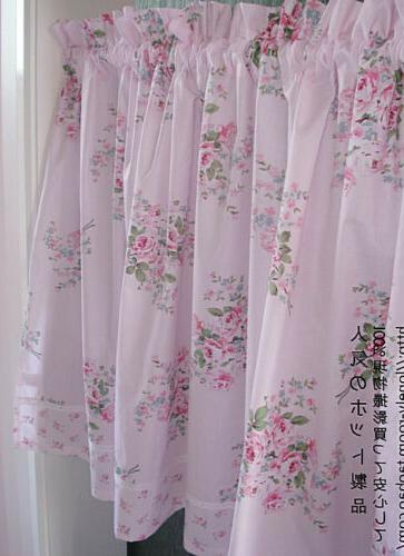 French Country Chic Floral Kitchen Cafe Curtain