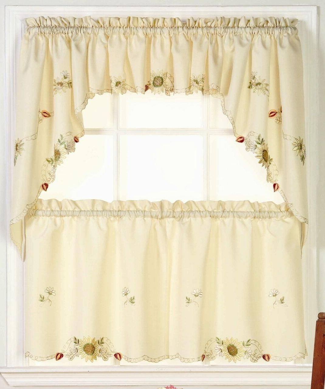 sunflowers embroidered kitchen curtains brand new